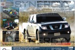Nissan Navara for Rs. 7,400,000 upwards