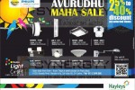 PHILIPS Sinhala / Tamil New Year (Avurudhu) Maha Sale till 30th April 2013
