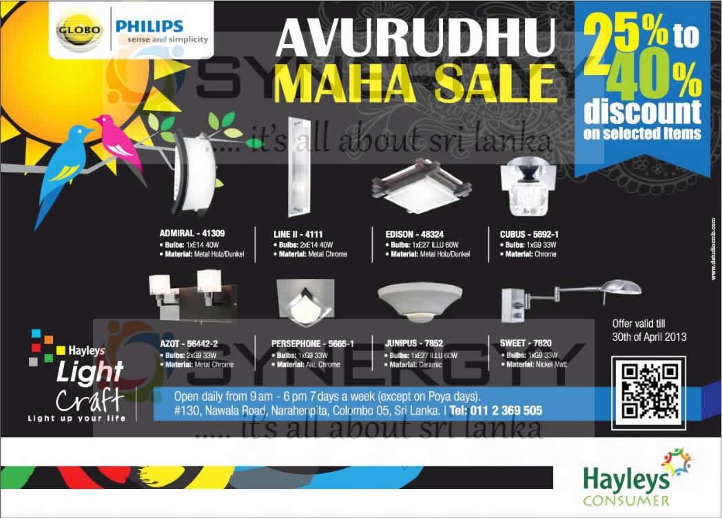 Sinhala / Tamil New Year (Avurudhu) Maha Sale till 30th April 2013
