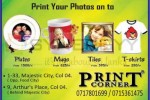 Print your Brand / Photos on Mugs, Plates and T-Shirts for an Affordable Price