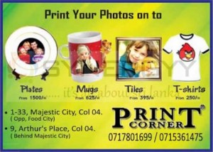 Print your Brand  Photos on Mugs, Plates and T-Shirts for an Affordable Price