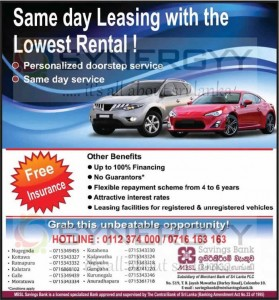 Quick Leasing in Srilanka from MBSL