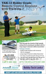 Remote Control Airplane with Training for Rs. 45,000.00