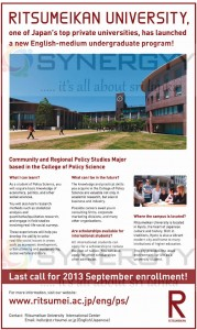 Ritsumeikan University – English Medium Graduate Programme in Japan