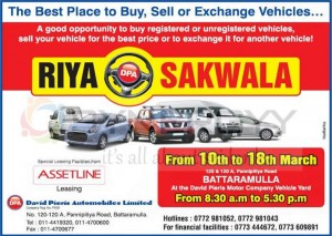 Riya Sakwala Vehicle Exchange Offers from David Pieris Automobile Limited - 10th to 18th March 2013