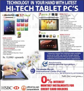 Rockchip Tablet Pc in Srilanka for Rs. 15,990.00 onwards