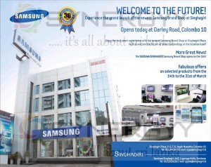 Samsung Singhagiri plaza Special Offer from 14th to 31st March 2013