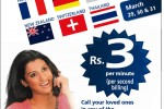 Sri Lanka Telecom IDD Super Weekend offer – 29th,30th,31st March 2013