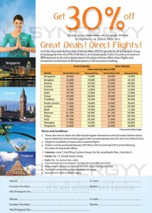 Sri Lankan Air Lines 30% Off for Online destination on pre form – 27th to 30th at Dharmasoka College, Ambalangoda