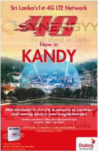 Sri Lanka's 1st 4G LTE Network Now in Kandy
