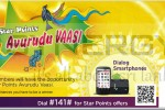 Star Points Win with Avurudu Vaasi – Sinhala /Tamil New Year offer 2013