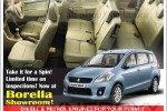Suzuki Ertiga for Rs. 2,265,000.00 for Permit Holders in Sri Lanka