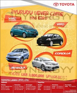 TOYOTA Lanka Sinhala Tamil New Year 2013 Offer