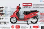TVS Wego Priced Rs. 209,500.00 with VAT in Sri Lanka