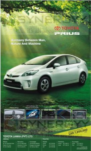 Toyota PRIUS Priced Rs. 7,950,000.00 in Sri Lannka