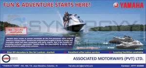 Yamaha Wave Runner Rs. 2.6 Million Onwards