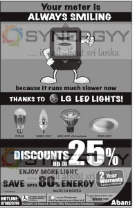 25% Off for LG energy servers Bulb from Abans for this New Year 2013