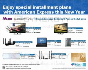 American Express Credit Card special price from Abans from 19th March to 30th April 2013