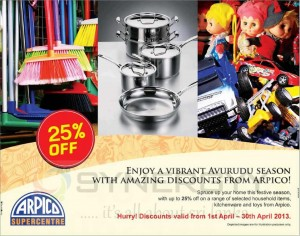 Arpico 25% Discount for House Hold Items for this Sinhala Hindu New Year