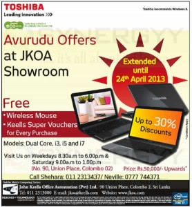 Avurudu Offers 25% for Toshiba Extend till 24th April 2013