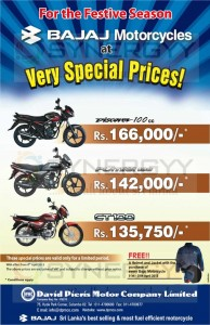 Bajaj Motorcycle Very Special Prices for this Sinhala & Tamil New Year 2013-04-09