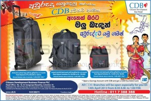CDB Sinhala Tamil New Year 2013 Deposits and Free Gifts