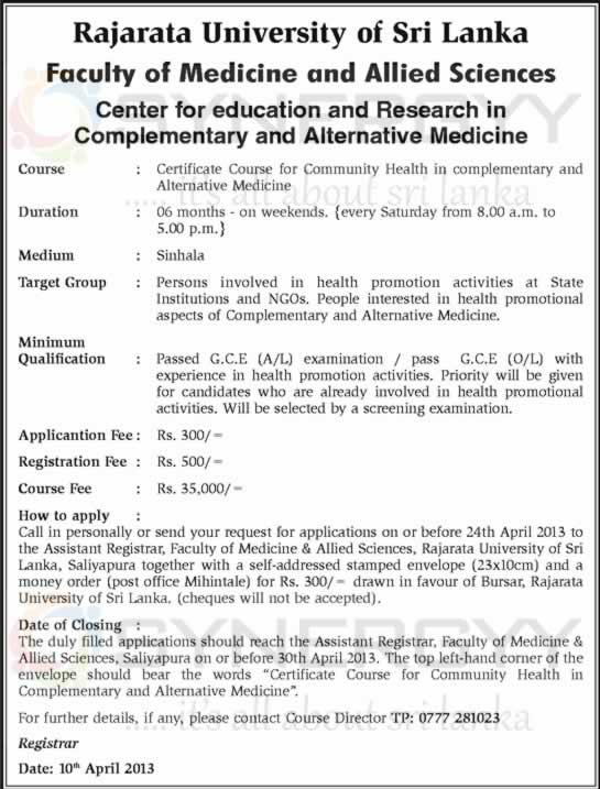 University of alternative medicine sri lanka
