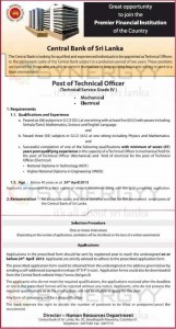 Central Bank of Sri Lanka Job Opportunity for Post of Technical Officer