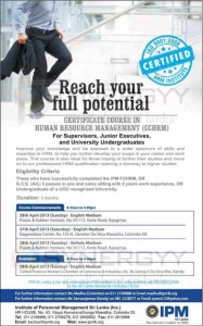 Certificate in Human Resource Management (CCHRM) from IPM Sri Lanka – Enrol April 2013
