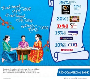 Commercial Bank Sinhala &Tamil New year Credit Card promotions – Valid till 12th April 2013