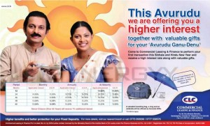 Commercial Leasing and Finance – Avurudu promotions and Interest rate for 2013