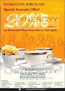 Dankotuwa Porcelain New Year (Special Avurudu) 2013 Promotion
