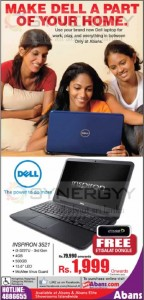 Dell Inspiron 3521 for Rs. 79,990.00 Onwards from Abans – April 2013