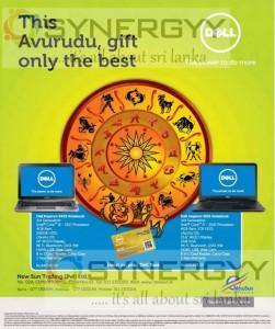 Dell Inspiron 5423 & Dell Inspiron 3521 for Sales in Sri Lanka