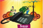 Dialog Prepaid or Postpaid Fixed line for Rs. 2,500.00 only for April 2013