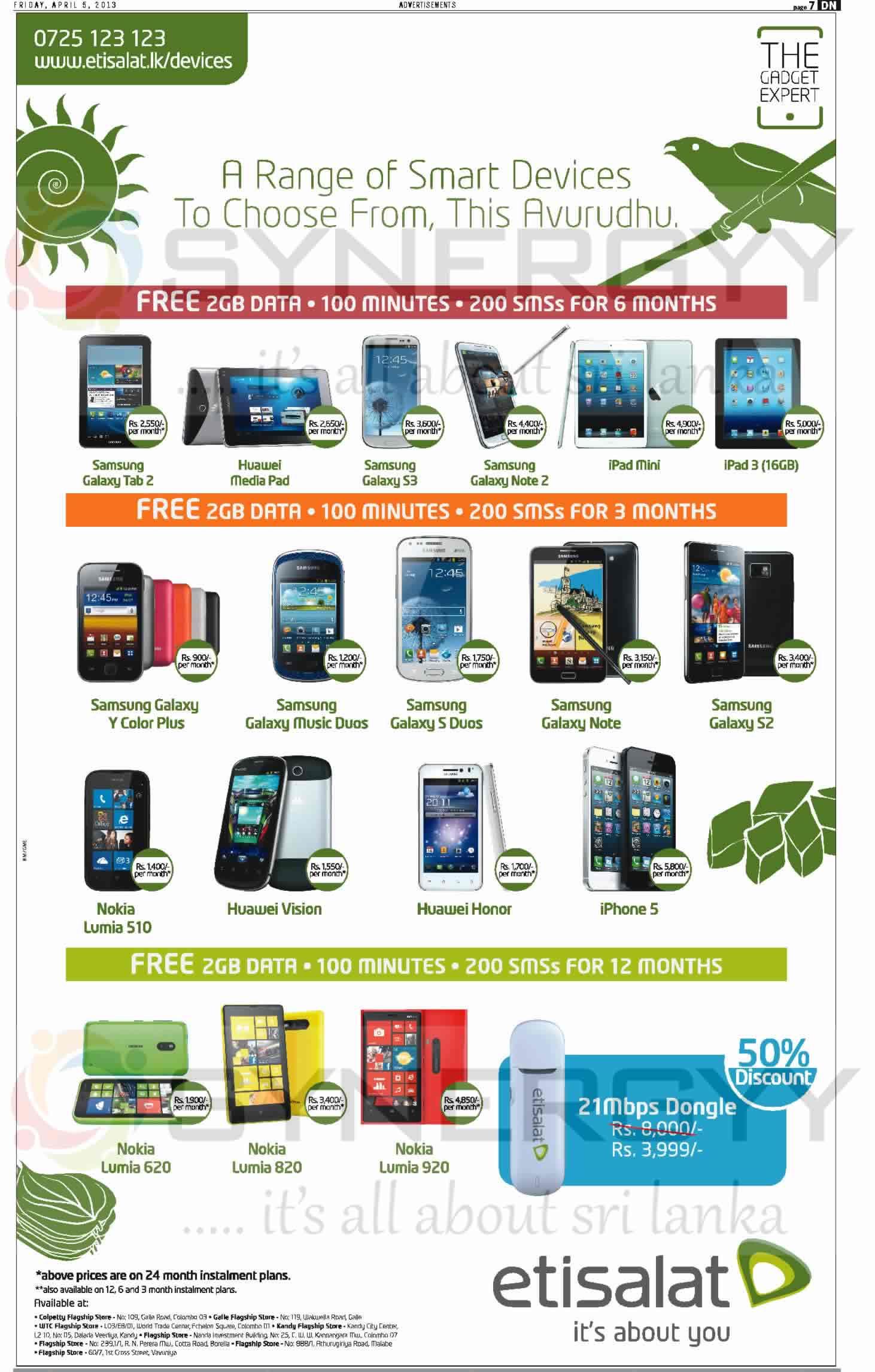Etisalat Sri Lanka Mobile Phones