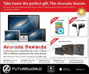 Future World New Offer for New Year 2013 for Mac Computer – from 8th April 2013