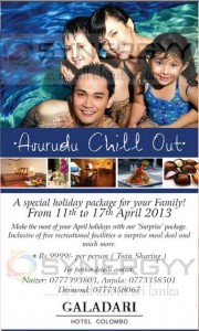 Galadari Avurudu Holiday Package from 11th to 17th April 2013