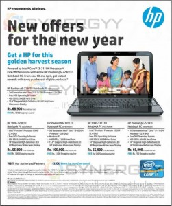 HP Laptops in Sri Lanka Prices from Rs. 55,900.00 onwards