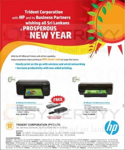 HP Officejet Pro 8100 e Printer for Rs. 25,000 as special price – April 2013