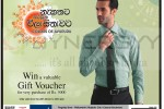 Hameedia New Year Offer – Get Free Vouchers on your purchases – Till 30th April 2013