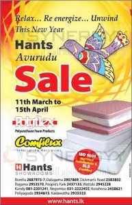 Hants Mattress Sinhala Tamil New Year Sales