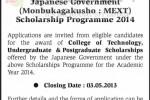 Japan Scholarships for Sri Lanka Students for 2014