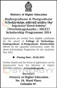 Japan Scholarships for Sri Lanka Students for 2014
