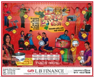 LB Finance New Year Gifts 2013