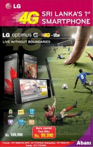 LG Optimus G Smart Phone for 4G LTE Networks in Sri Lanka for Rs. 99,990.00