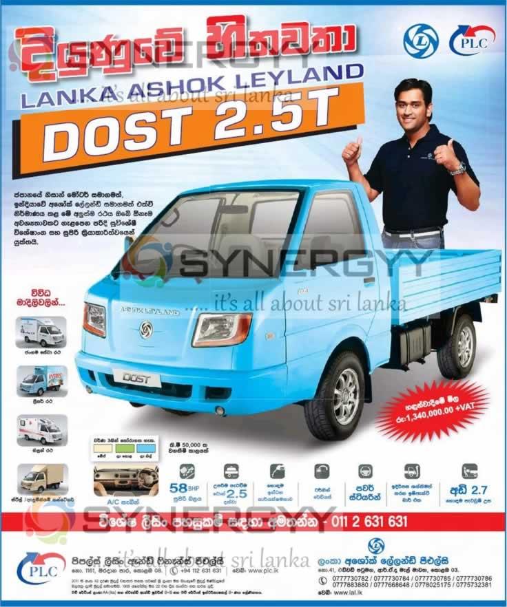 Lanka Ashok Leyland DOST 2.5T for Rs. 1,500,800.00 (All ...