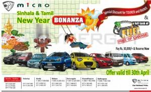 Micro Sinhala & Tamil New Year Bonanza Offer Valid till 30th Aril 2013