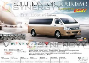 Micro Tourer for Rs. 4,980,000.00 (All Inclusive) – April 2013