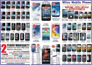 Mobile Phone Prices in Srilanka – April 2013 from Mitsu Mobile Phone